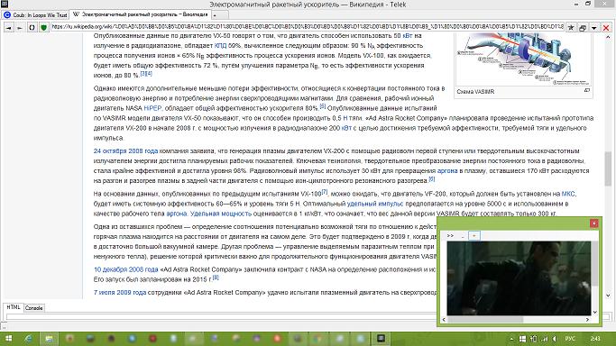 Окно картинка-в-картинке браузера Telek